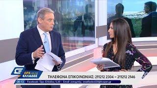 Ώρα Ελλάδος 05:30 7/10/2019 | OPEN TV