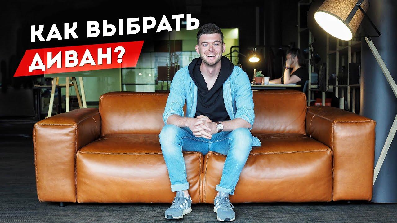 диван на заказ на балкон диван на заказ - YouTube