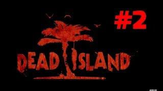 Прохождение Dead Island - Часть 2. Спасательная башня