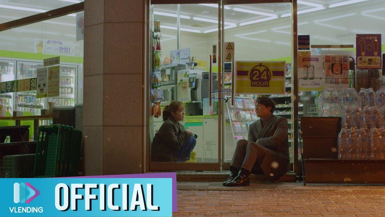 [MV]서영은 - 쉬운일 [내사랑 치유기 OST Part.9(My heailng love OST Part.9)]