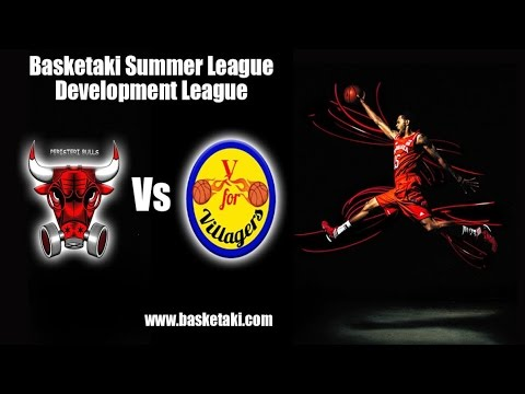 Basketaki Summer League - Peristeri Bulls Vs Athens City Vil
