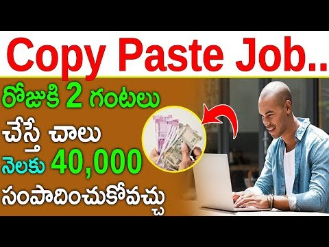 Best Online Jobs | Work From Home Jobs | Copy Paste Jobs | Omfut Tech And Jobs