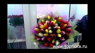 Букет из разноцветных тюльпанов Краснодар(, 2015-04-06T12:41:40.000Z)