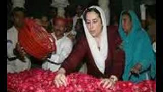 Aseen je Mua Seen.. Benazir Bhutto