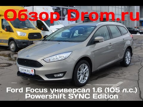 Ford Focus универсал 2017 1.6 (105 л.с.) Powershift SYNC Edition - видеообзор
