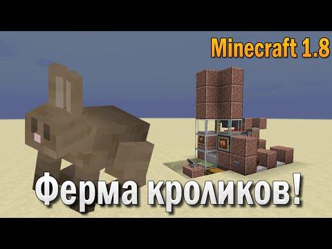 minecraft автономная ферма