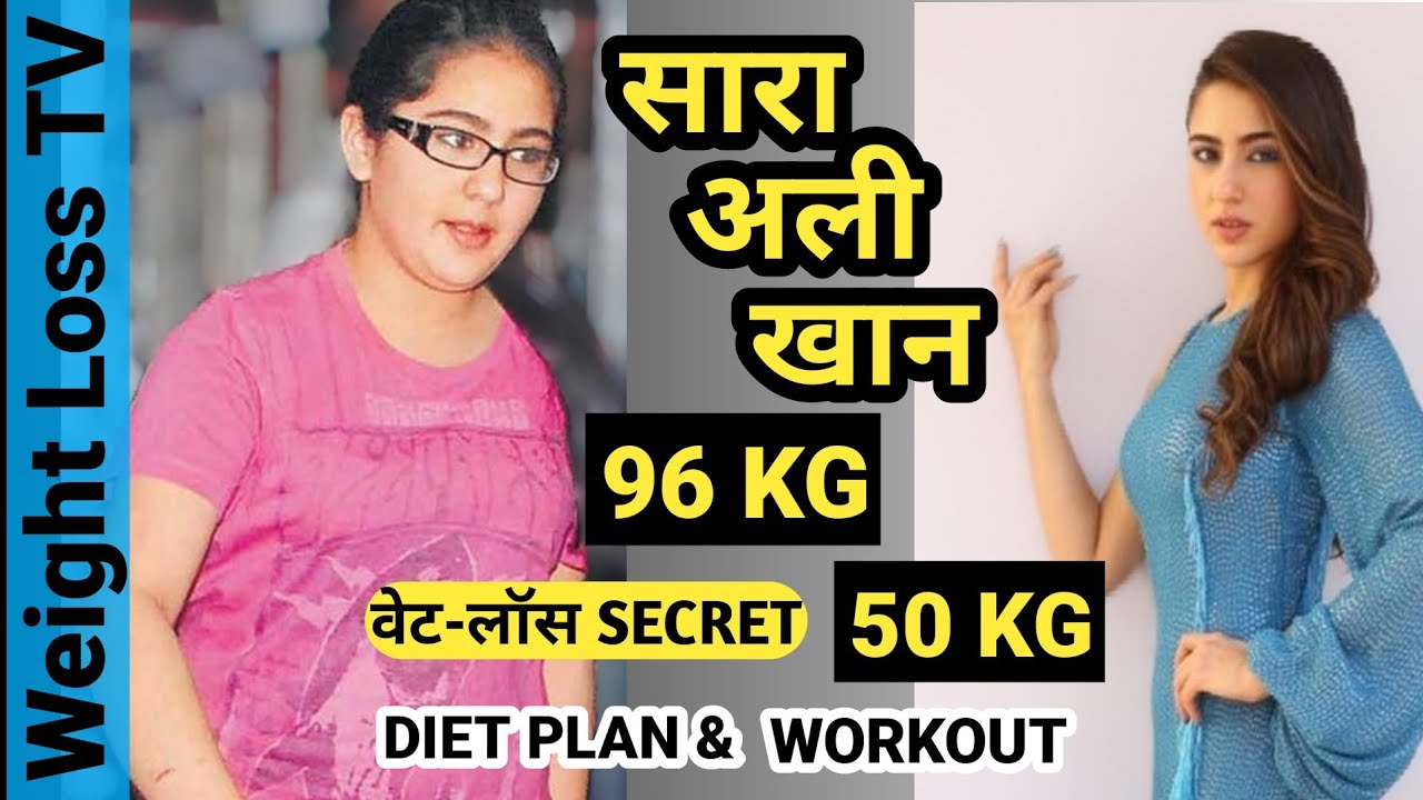 Sara Ali Khan WEIGHT LOSS journey | Diet Plan | Workout | Motivation