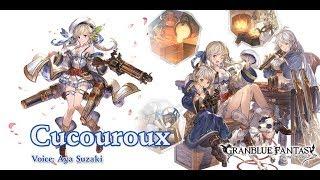 【Granblue Fantasy】SSR Cucouroux Showcase (Feat. Silva)