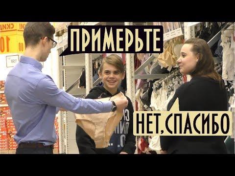 Худший Продавец в Мире / Подставной Консультант в Магазине Пранк | Boris Pranks