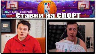 Gambar cover ЛУДОЖОП УГАРАЕТ С АРТЕМА ТАРАСОВА