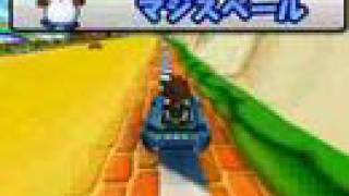『オンラインカート ステアDASH』脅威の魔法ラインナップ!