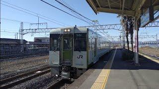 JR東日本キハ110系219編成+キハ110系220編成 普通高麗川行 倉賀野駅到着