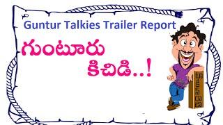 Guntur Talkies Telugu Movie | Theatrical Trailer Report | Rashmi Gautam | Maruthi Talkies