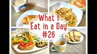 WHAT I EAT IN A DAY | COSA MANGIO IN UN GIORNO | #26