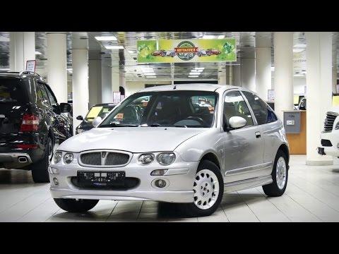 Rover 25 с пробегом 2001