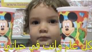ِHappy Birthday to Khadija