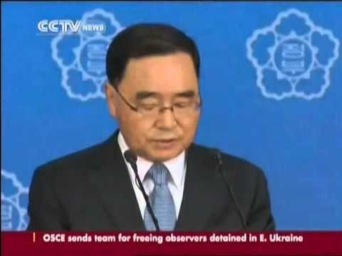 S. Korean PM resigns over gov't response to ferry disaster