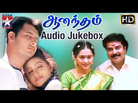 Anandham Tamil Movie | Audio Jukebox | Mammootty | Murali | Sneha | SA Rajkumar | Star Music India