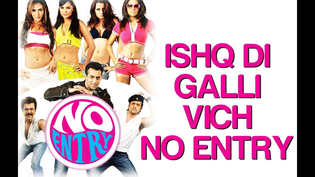 Ishq Di Galli Wich No Entry - Video Song | No Entry | Salman, Bipasha & Anil Kapoor | Sonu Nigam