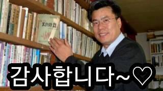 [생생토크☆책꽂이] 운명의 재활용 킹왕짱