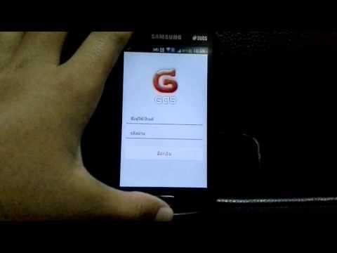 Garena gas- ดาวน์โหลด+การติดตั้ง[Android]