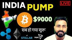 BITCOIN $9000/ सारे INDIAN CRYPTO EXCHANGES  गए शुरू !