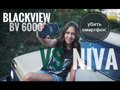 КАК УБИТЬ Blackview BV6000???  КРАШ-ТЕСТ китайского неубиваемого смартфона за $200
