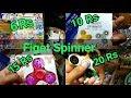 Fidget Spinner in cheap price I delhi cheapest fidget spinner market II sadar bazar