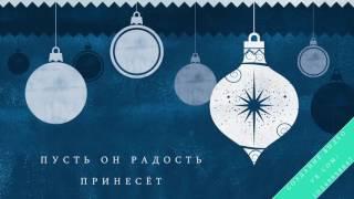 Крой по Злачевской. С Новым Годом!