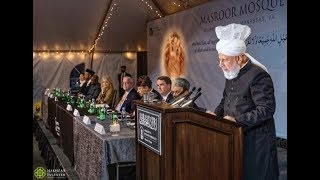 Religious Tolerance and Freedom in Islam - Masroor Mosque Inauguration in Virginia, USA