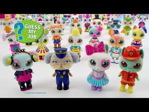 Детские игрушки. Фигурки питомцев SOS Pets   Mothercare Russia