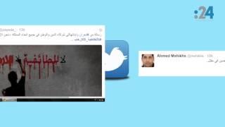 نشرة تويتر(447): #لا للطائفية لا للإرهاب.. هاشتاق جمع رافضي الدمار وأوصل صوتهم