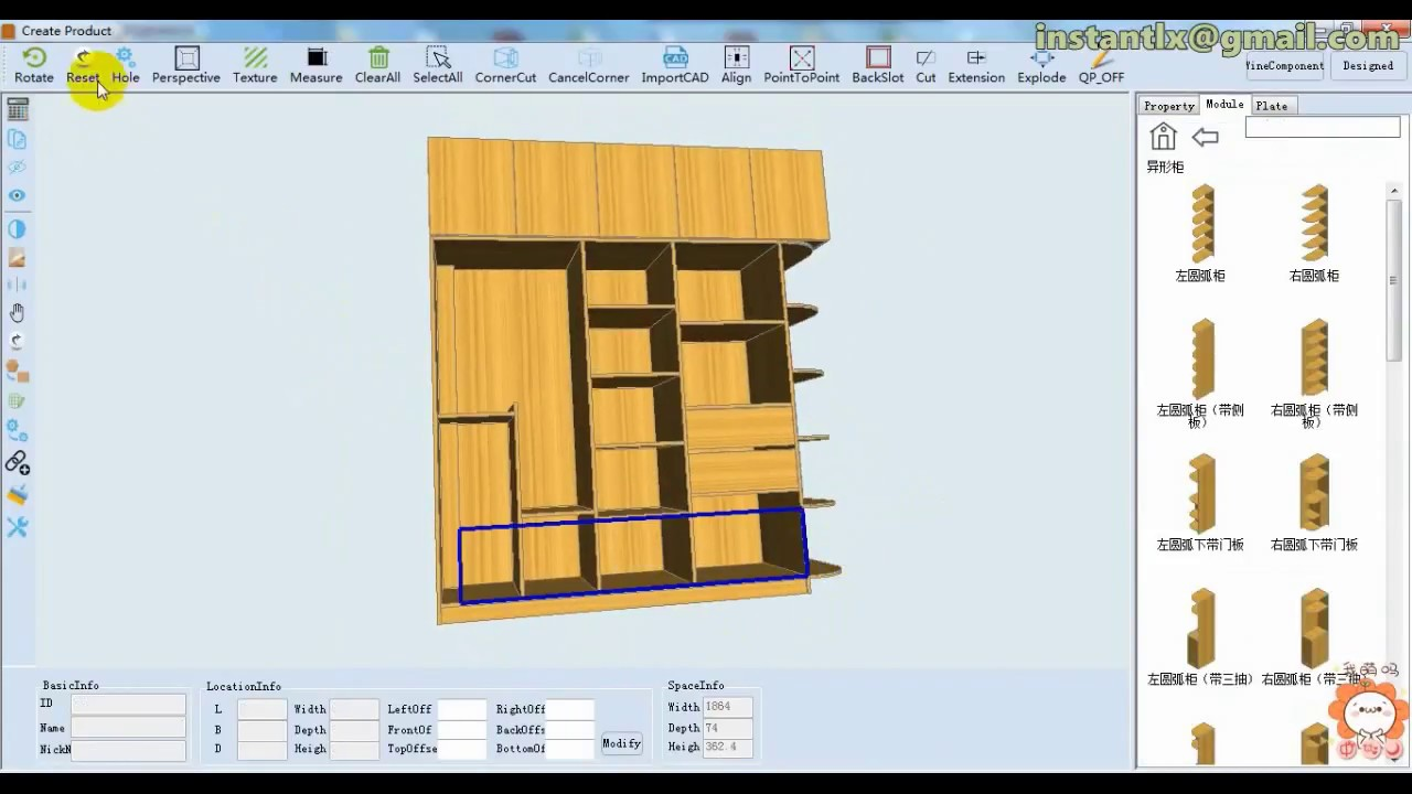 Nesting software, cabinet and closet designing software, Haisense