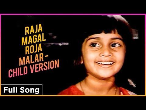 raja magal roja magal child version song lyrics