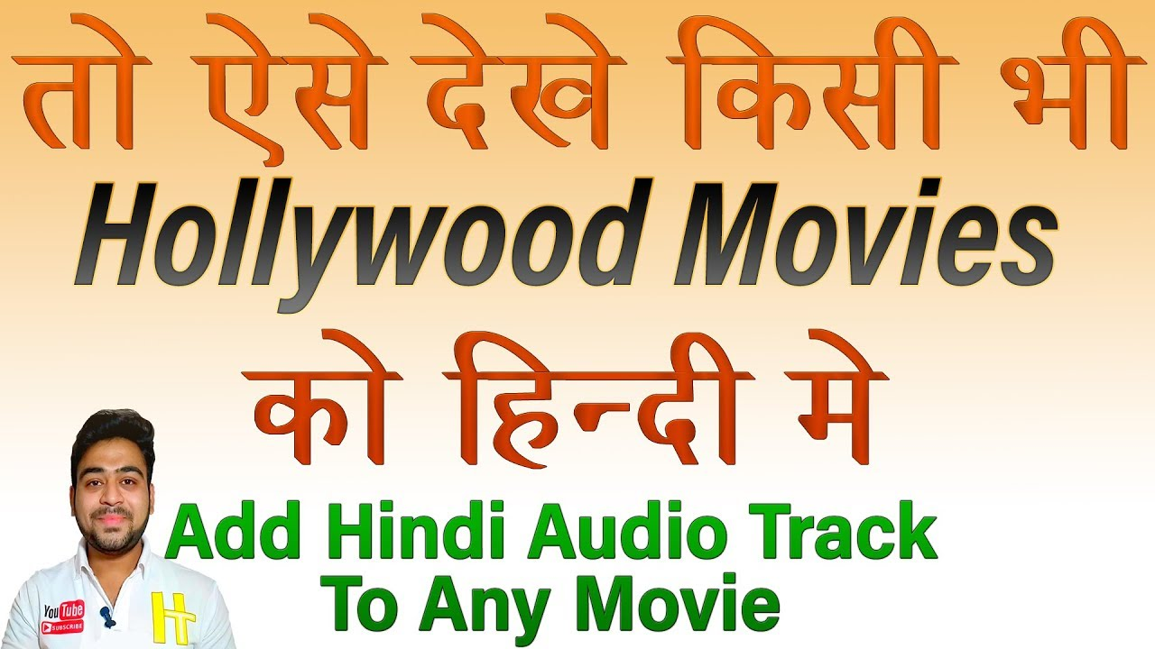 How To Add Hindi Audio To Hollywood Movie Watch Any Hollywood Movie In Hindi Youtube