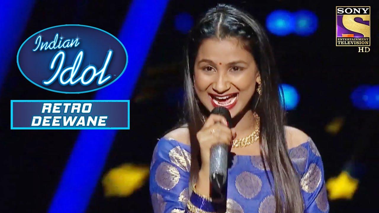 Download इस Contestant ने अपनी Powerful Voice से जीता Judges का दिल | Indian Idol | Retro Deewane