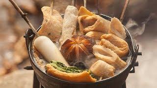 꼬치어묵탕 / Fish Cake Soup / Bushc…