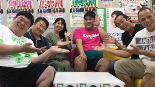 【リーダーチャンネル】吉本新喜劇護身術教室〈諸見里大介〉