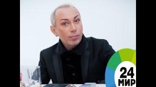Смотреть «Король пародий» Александр Песков - МИР 24 онлайн