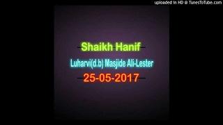 haikh Hanif Luharvi(d.b) Masjide Ali-Lester 25-05-2017 thumbnail
