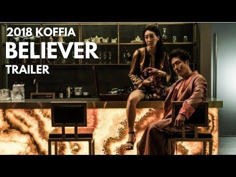 Believer (독전) Trailer