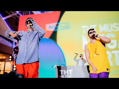 GAYAZOV$ BROTHER$ (LIVE выступление) на THT MUSIC MEGA PARTY
