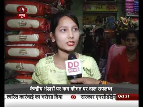Govt suggests using KVIC outlets for distribution of subsided pulses