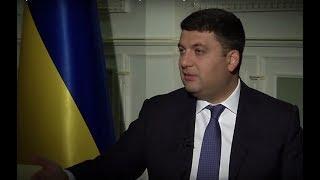 Володимир ГРОЙСМАН - ексклюзивне інтерв'ю 5 каналу // 24.07.2017