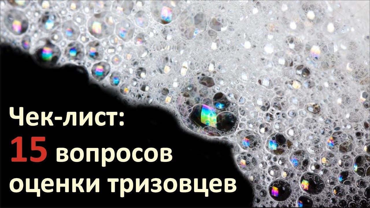 Купить тетради и дневники для школы по лучшим ценам вы можете здесь. Интернет-магазин kanc-magazin. Ru. Доставка по москве и россии, опт и розница.