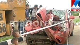 Kochi accident | Manorama News