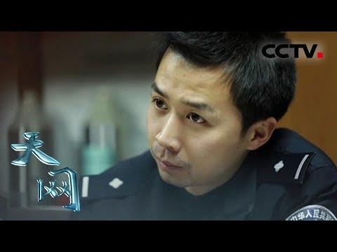 《天网》扫黑(上):300多名侦察员异地办案 黑社会性质团伙灰飞烟灭   CCTV社会与法