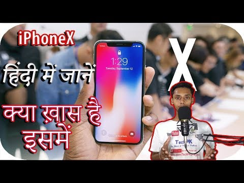 Download Youtube: iPhone X or iPhone 10 | watch the  review in Hindi | First Look | Specs, Indian variant,  and More