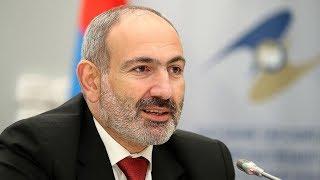Пашинян: Членство Армении в ЕАЭС повышает инвестиционную привлекательность страны