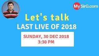 Last LIVE 2018   Let